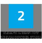 [design/2014/ru_vyberte_byt_z_podlazi_b.png