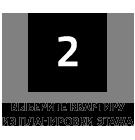 [design/2014/ru_vyberte_byt_z_podlazi_black.png
